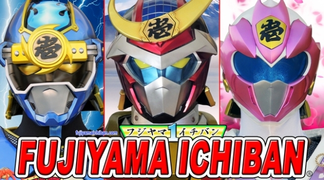 IMG-2013-12-15_FujiyamaIchiban